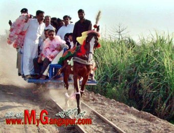 "Sir Ganga Ram's Village ""Gangapur"" History"