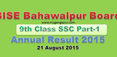 BISE Bahawalpur Board 9th Class annual Exam Result 2015