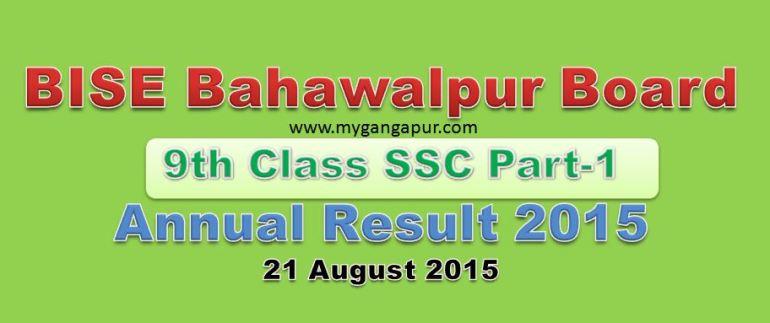 Online BISE Bahawalpur Board Matric 9th/10th Class Result 2015