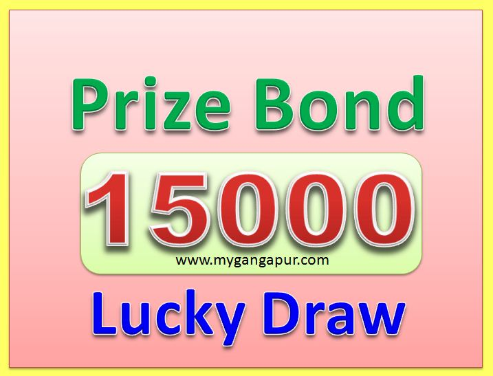 Prize Bond Rs 15000 Faisalabad Draw Complete List 3rd October 2016