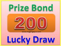 Rs. 200 Prize bond 65 (Tuesday) March, 15 2016