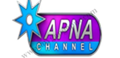 Apna News Live Streaming