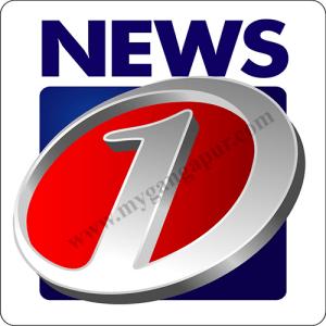 News One Live Stream