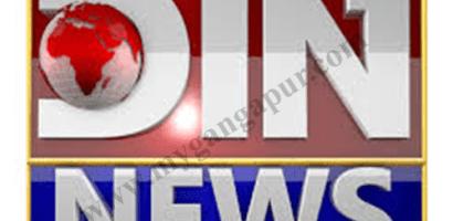 Din News Live