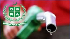 OGRA Petrol Prices 2016 2017