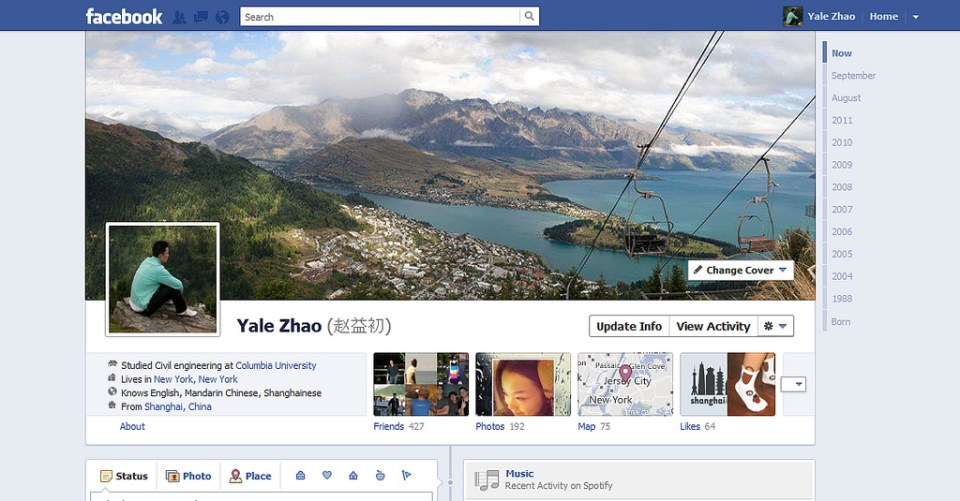 6202780040 2cf6bc7e2a b1 The Best Facebook Timeline Cover Designs
