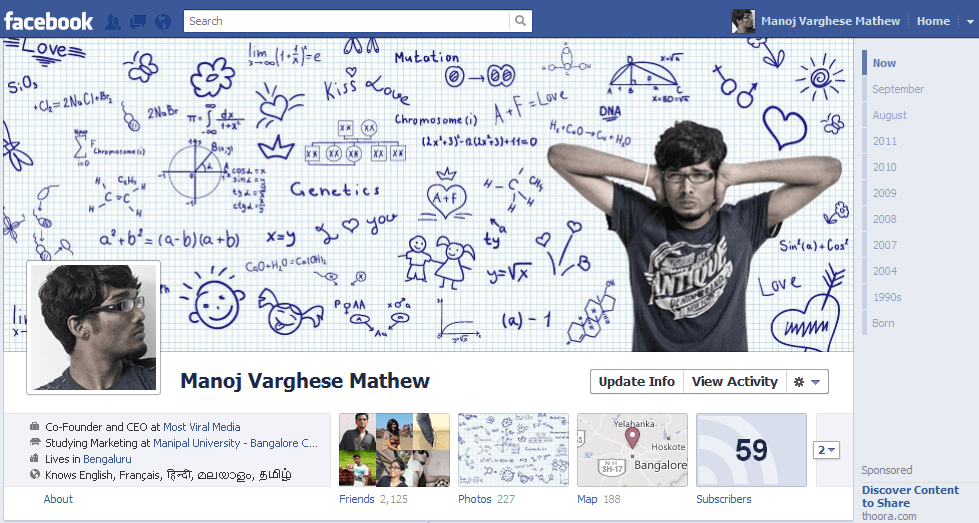 mvm facebook timeline layout1 40 Creative Examples of Facebook Timeline Designs