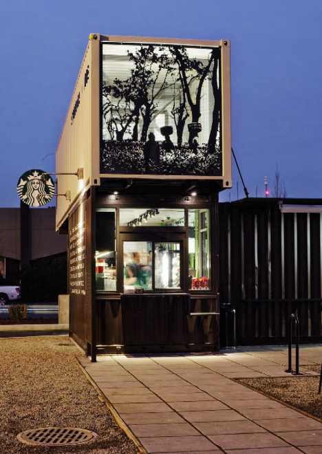 Desain Outlet Cool Beans: The World's Most Startling Starbucks Stores