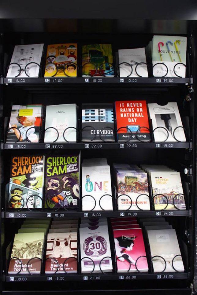 book vending machine 6