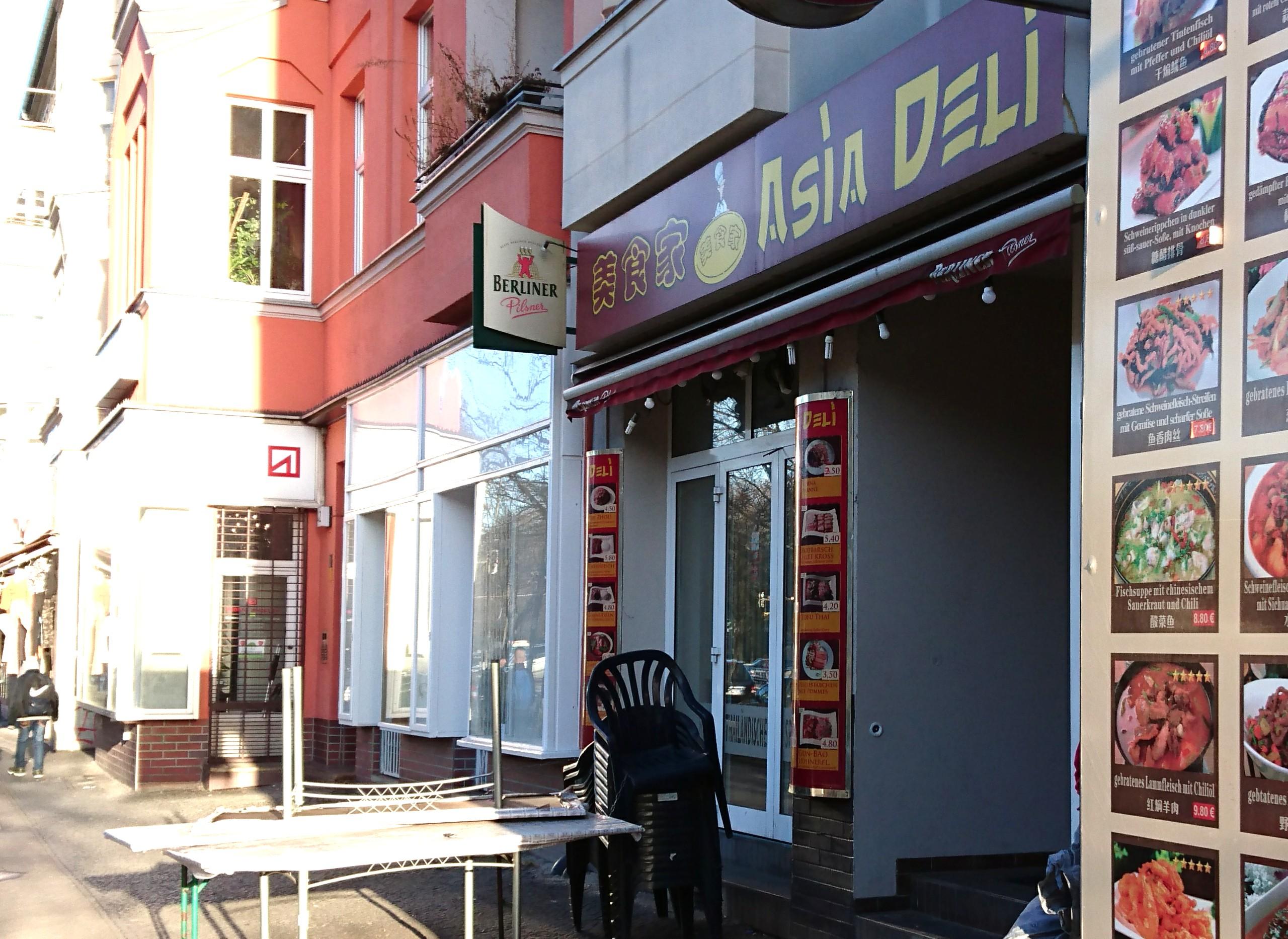My Asia Küche Berlin Speisekarte   Noi Original Vietnamesich ...