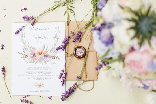 Романтика любви: свадьба Кирилла и Варвары