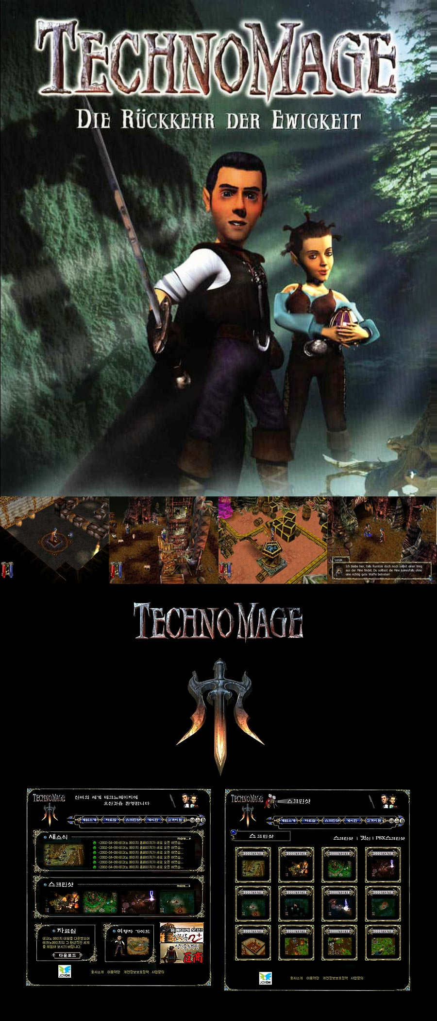 web_game_technomage