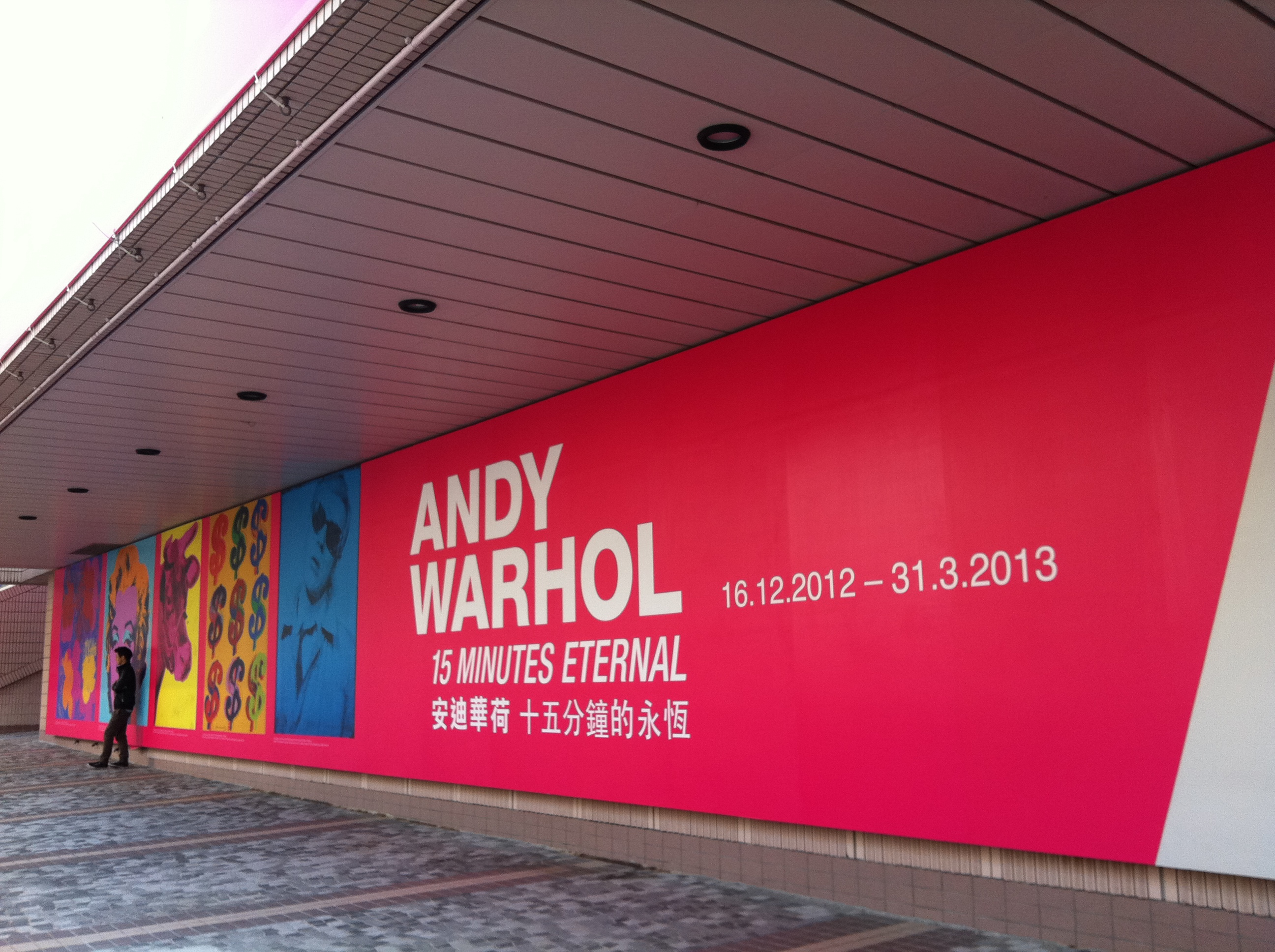 Warhol Amsterdam Andy Warhol 15 Minutes Eternal Exhibition Hong Kong