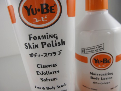 YuBe4 Yu Be Skin Care   Japans Best Kept Skin Secret