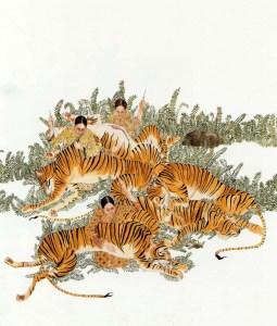 Tiger Mending