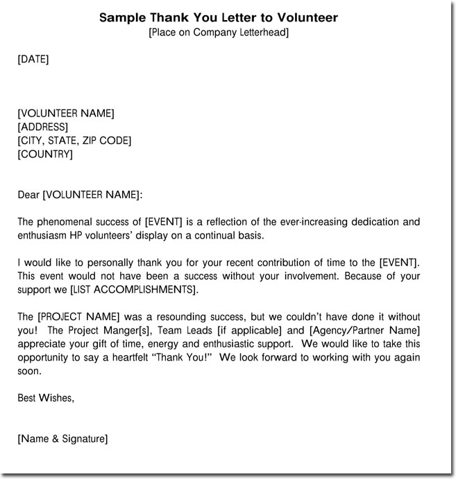 Thank You Letter Template Business Mentor