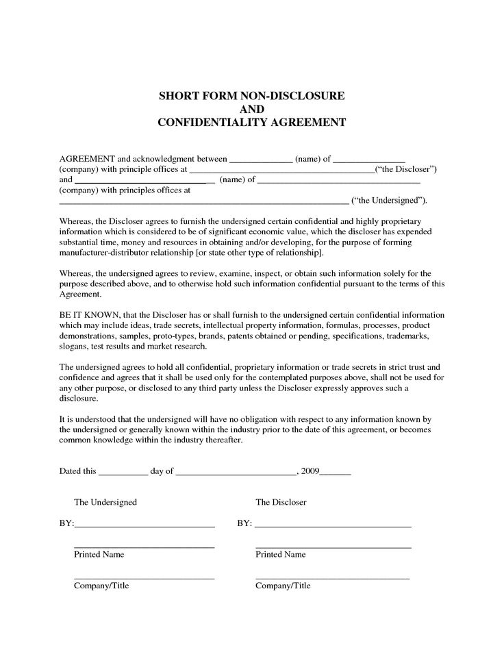Confidentiality Agreement Form Business Mentor - confidential form template