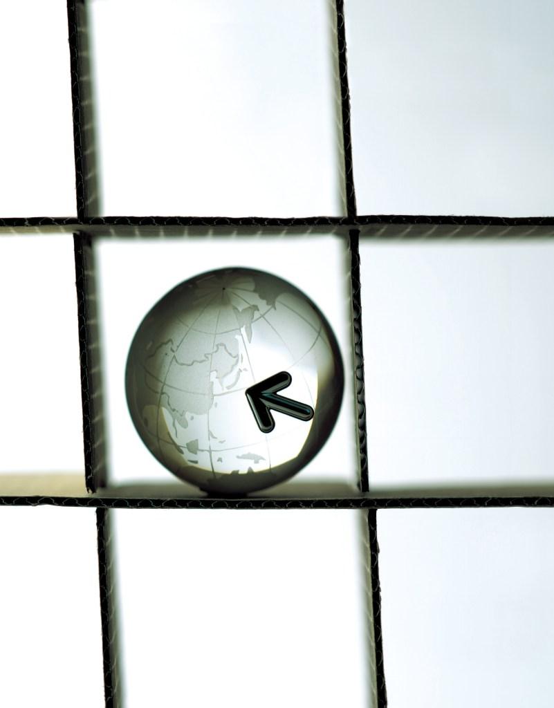 globearrow