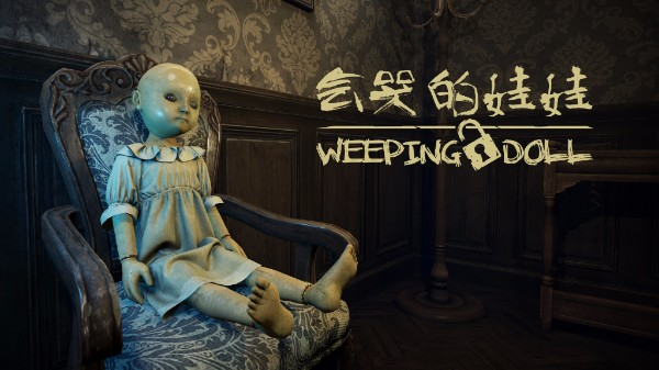 Weeping doll psvr review a horror game that s afraid to be scary