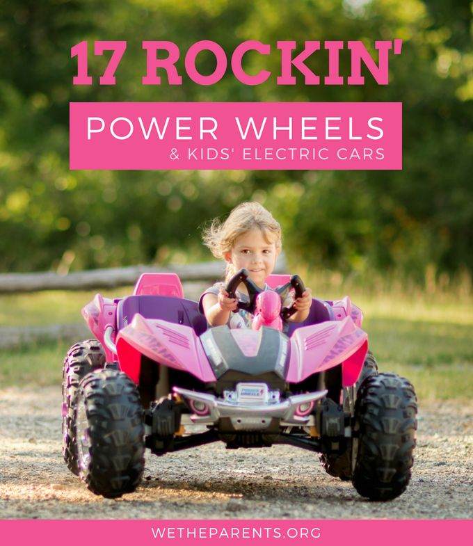 17 Best Power Wheels  Electric Cars 2019 update WeTheParents