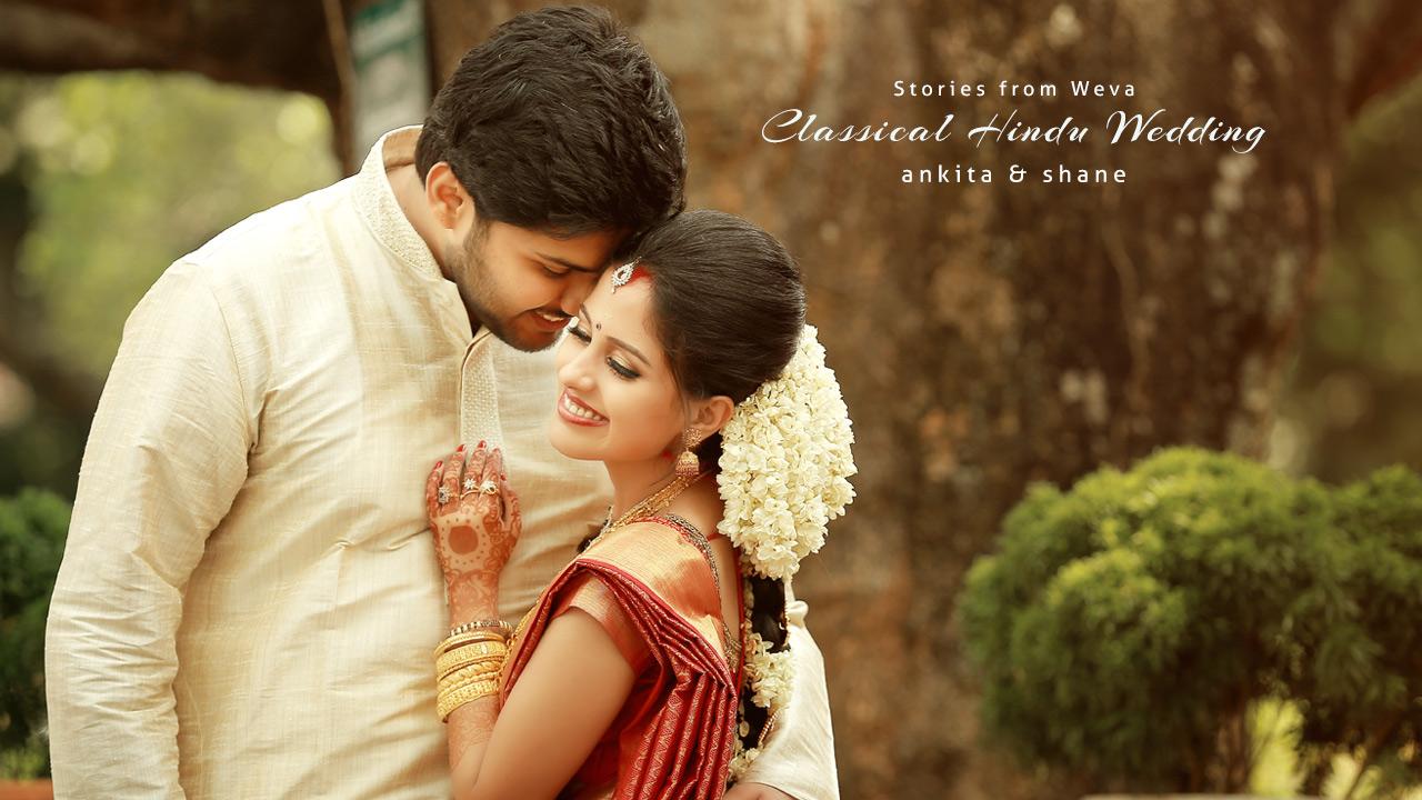 Cute Indian Married Couple Wallpaper Kerala Wedding Photography Weva Photography 187 Kerala