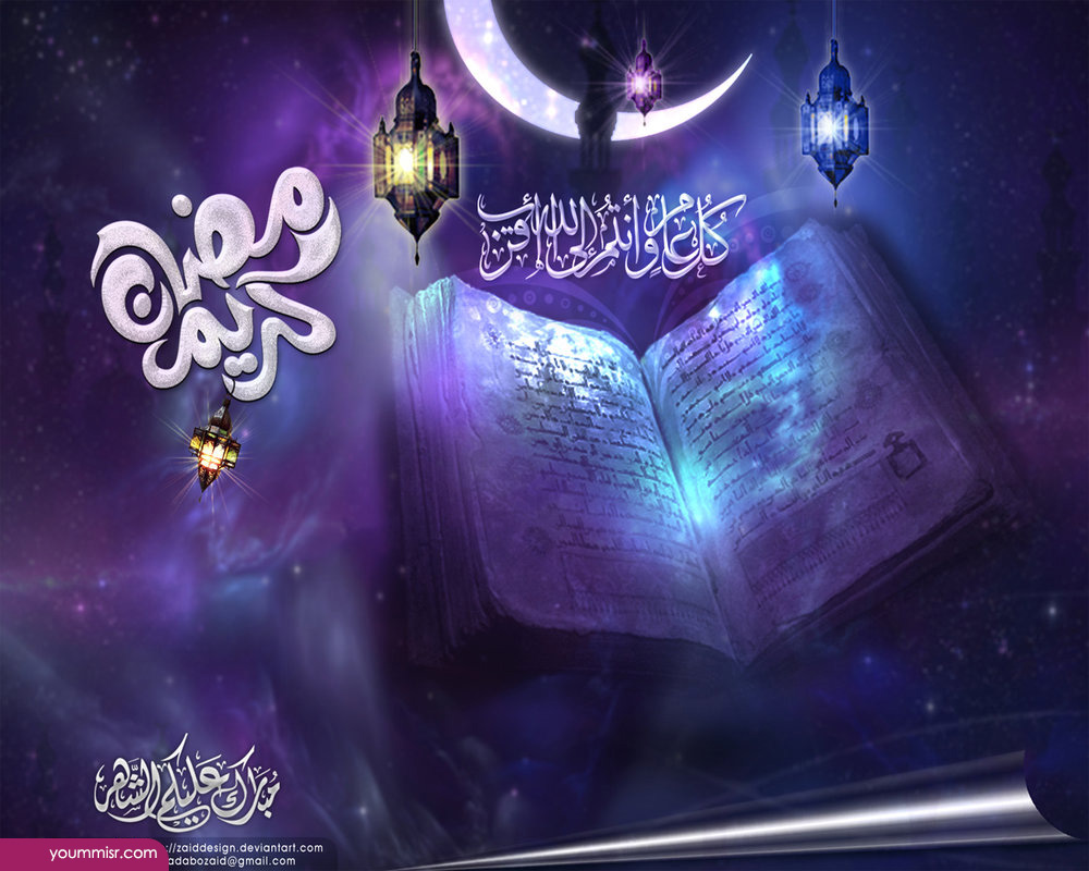 Ramadan Wallpapers Backgrounds 2019 Download 2020 افضل