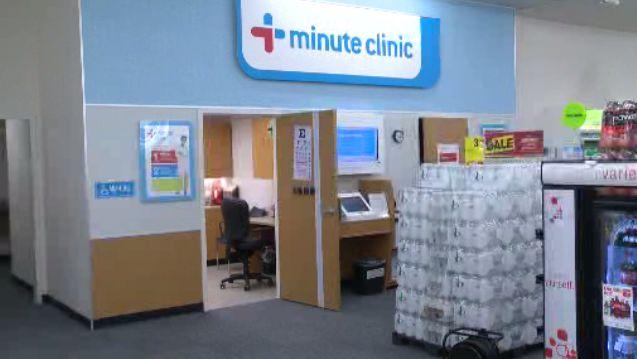 cvs clinic