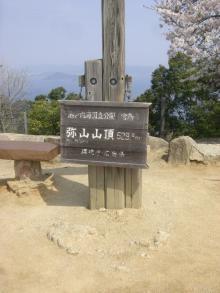 miyajima6