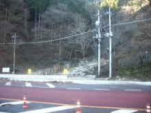 われらがWFR ★ 早稲田大学山岳サイクリング部動画日記-2009初2