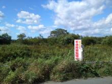 われらがWFR ★ 早稲田大学山岳サイクリング部動画日記-尺別原野1