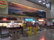 われらがWFR ★ 早稲田大学山岳サイクリング部動画日記-ウェルカムトゥー台湾