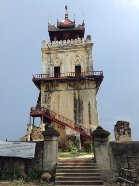 Inwa Watch Tower