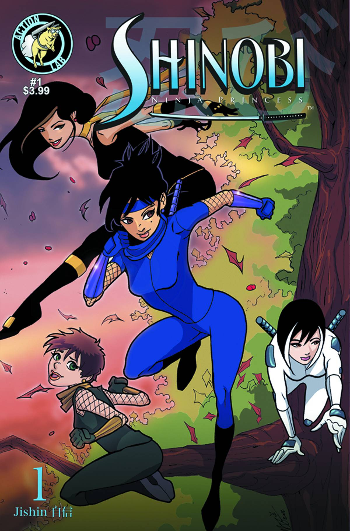 Free Animated Fall Wallpaper Shinobi Ninja Princess From Action Labs Home Of