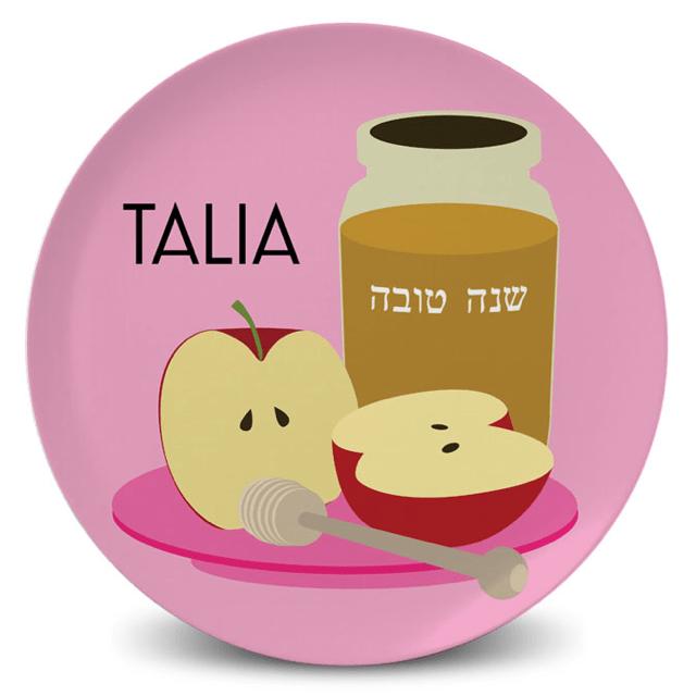 Rosh Hashanah Giveaway