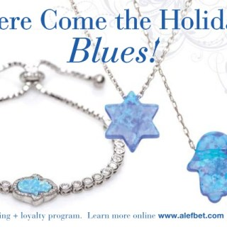 Alef Bet Necklace Giveaway!