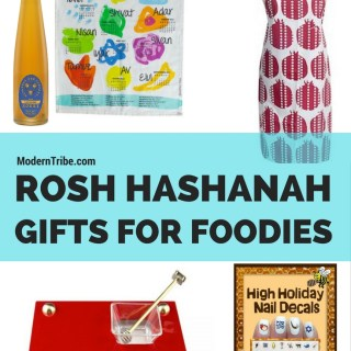Rosh Hashanah Gifts for Food Lovers