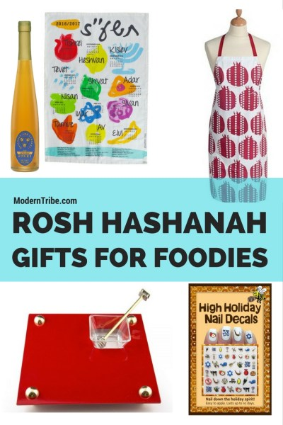 Rosh Hashanah Gifts For Food Lovers What Jew Wanna Eat