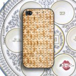 Matzo Matzah iPhone Cover Giveaway Winner!!