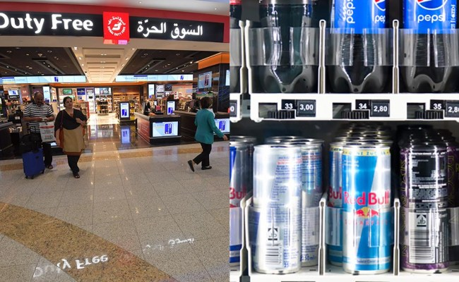 Here S How The New Excise Tax Affects Duty Free Prices At Dubai Airport What S On Dubai