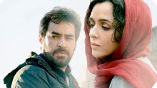 The Salesman (Foroushandeh)
