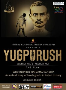 Yugpurush – The Play