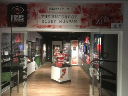 World Rugby Museum Exhibition – Brave Blossoms: History of Rugby in Japan