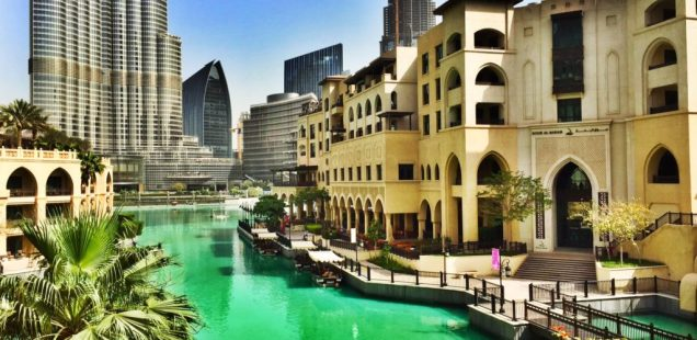 Dubai ║ A Quick Travel Guide