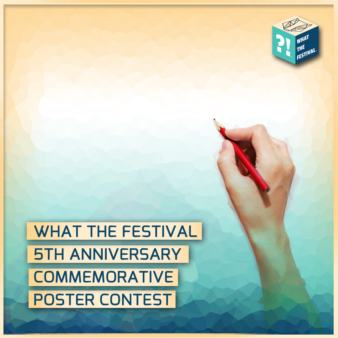 Poster design contest 2016 - Submission Guidelines
