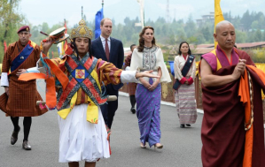 Royal Tour Bhutan : Recap of Kate's Day Five Looks