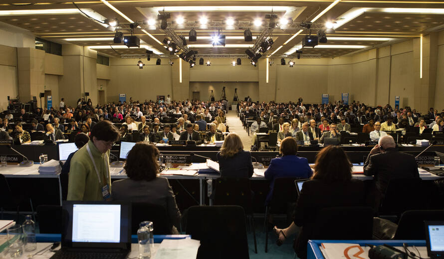 UNESCO World Heritage Centre - 40th World Heritage Committee session