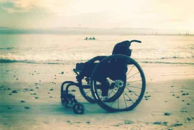 raise or save money wheelchair