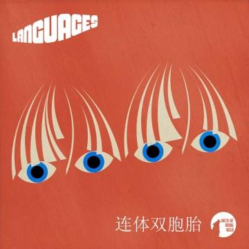 languages_siamese-twins-artwork