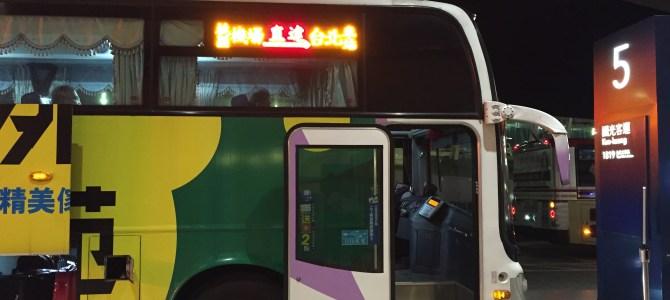 Taoyuan International Airport to Taipei