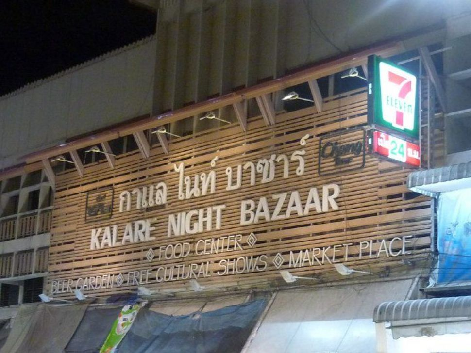 nightbazaar